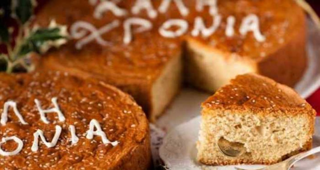 Vasilopita_coin_greek_cake-1068x569